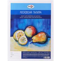 Холст на картоне Московская палитра для акварели 30х40 см  хлопок
