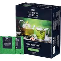 Чай Деловой стандарт зеленый 100 пакетиков
