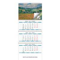 Календарь квартальный трехблочный настенный 2022 Импрессионизм (340x170 мм)