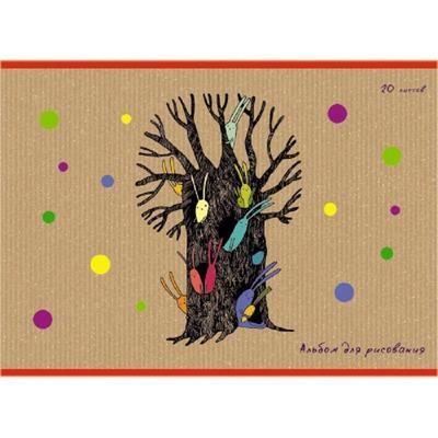 Альбом для рисования Канц-Эксмо Чудо-дерево А4 20 листов