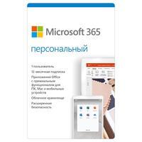 Программное обеспечение Microsoft 365 Персональный электронная лицензия для 1 пользователя на 12 месяцев (QQ2-00004)
