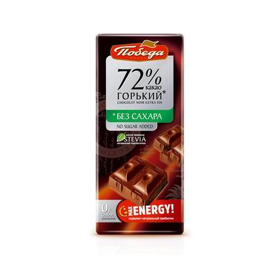 Шоколад Победа Вкуса горький без сахара 72% какао 100 г