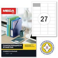 Этикетки самоклеящиеся ProMega label для инвентаризации серебристые 63.5x29.6 мм (27 штук на листе, 20 листов)