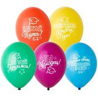 Набор шаров с рисунком Выпускник пожелания 30 см в ассортименте (50 штук в упаковке)