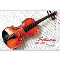 Тетрадь нотная Скрипка на белом (А4, 16 листов)