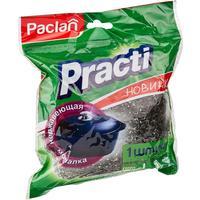 Губка для мытья посуды Paclan Practi металлическая 95х95х40 мм