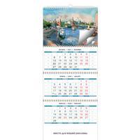 Календарь квартальный трехблочный настенный 2022 Очарование Москвы (340x170 мм)