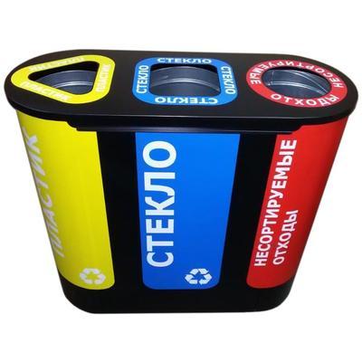 Урна для раздельного сбора мусора Акцент 3 черная 3-секционная 3х48 л