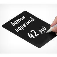 Табличка для нанесения надписей меловым маркером BB A4 пластиковая черная (10 штук в упаковке)