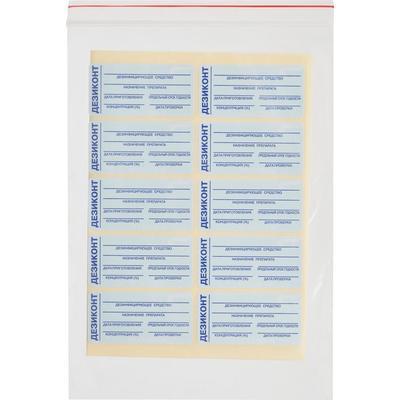 Наклейка для Дезиконтов (40 штук в упаковке)