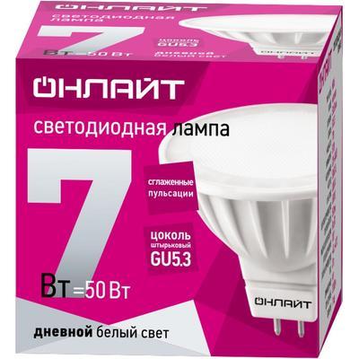 Лампа светодиодная ОНЛАЙТ 7 Вт GU5.3 рефлектор 6500 К холодный белый свет