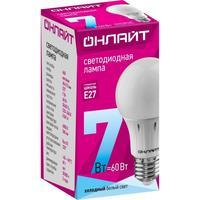 Лампа светодиодная ОНЛАЙТ 7 Вт Е 27 шарообразная 4000 К холодный белый свет