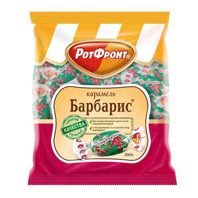 Карамель Рот Фронт Барбарис 250 г