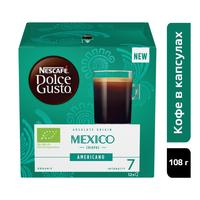 Кофе в капсулах для кофемашин Nescafe Dolce Gusto Americano Mexico (12 штук в упаковке)