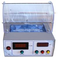Комплект учебно-лабораторного оборудования Определение коэффициента вязкости воздуха
