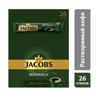 Кофе порционный растворимый Jacobs Monarch 26 пакетиков по 1.8 г