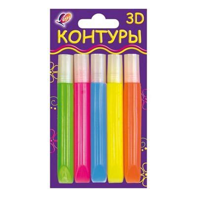Контуры Луч 3D флуоресцентные 5 цветов