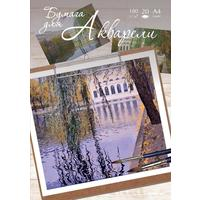 Папка для акварели №1 School Чистые пруды А4 20 листов