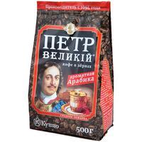 Кофе в зернах Петр Великий 500 г