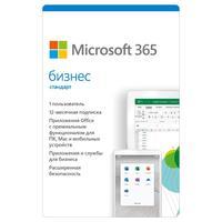 Программное обеспечение Microsoft 365 Бизнес стандарт электронная лицензия для 1 пользователя на 12 месяцев (KLQ-00217)