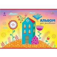 Альбом для рисования Апплика Цветочный домик А4 8 листов