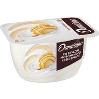 Продукт творожный Даниссимо со вкусом  мороженого крем-брюле 5.5% 130 г