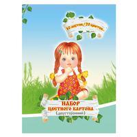 Картон цветной Мультики (А4, 10 листов, 20 цветов, мелованный, двусторонний)