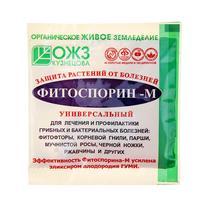 Средство ОЖЗ Кузнецова Фитоспорин-М биопрепарат для растений 10 г