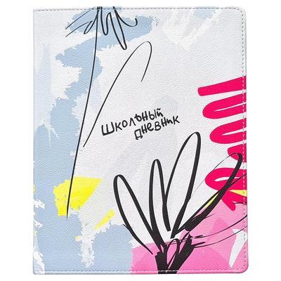 Дневник школьный с 5-11 классы Infolio Study Marker мягкая обложка