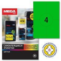 Этикетки самоклеящиеся Promega label зеленые 105х148 мм (4 штуки на листе A4, 100 листов в упаковке)