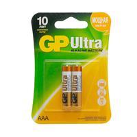 Батарейки GP Ultra мизинчиковые ААA LR03 (2штуки в упаковке)