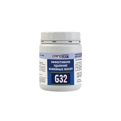 Таблетки для очистки кофеавтоматов CAFEDEM G32