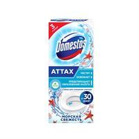 Стикер для очищения унитаза Domestos Attax Морская свежесть (3 штуки в упаковке)