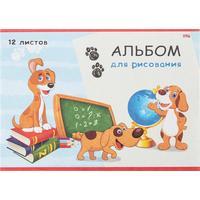 Альбом для рисования Проф-пресс Ученые щенки А4 12 листов