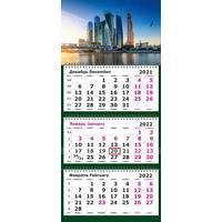 Календарь квартальный трехблочный настенный 2022 год Москва Сити  (305х675 мм)