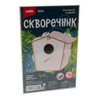 Конструктор Lori Птичий домик Скворечник из дерева (8 деталей)