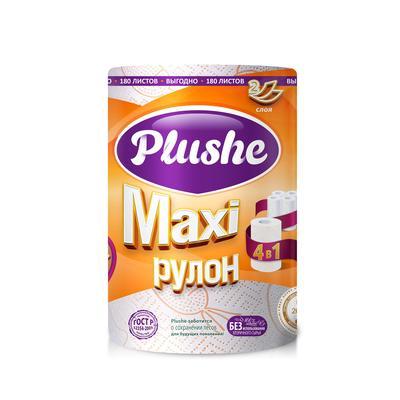 Полотенца бумажные Plushe Maxi 2-слойные белые с рисунком 40 метров