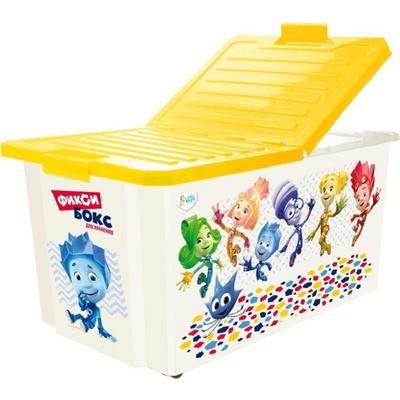 Ящик для хранения игрушек (белый/желтый, 57 л, 405х616х344 мм)