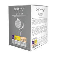 Перчатки медицинские хирургические латексные Benovy стерильные неопудренные размер 8 (100 штук в упаковке)