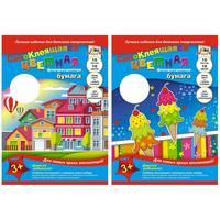 Бумага цветная Апплика (А4, 10 листов, 10 цветов, мелованная, флуоресцентная, самоклеящаяся)