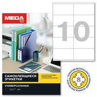 Этикетки самоклеящиеся Promega label 105х57 мм 10 штук на листе белые  (100 листов в упаковке)