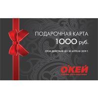 Карта подарочная О'Кей номиналом 1000 рублей