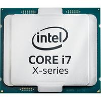 Процессор Intel Core i7 7700 box (BX80677I77700)