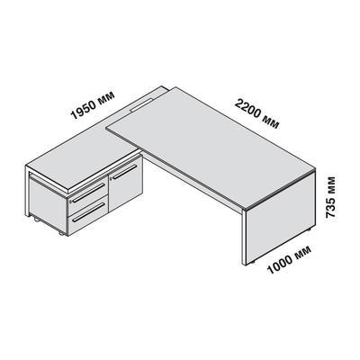 Стол руководителя угловой Las E.O.S. 118932880 с приставкой левой (вяз,  2200х1950х735 мм)