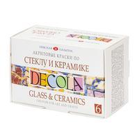 Акриловые краски Decola для стекла и керамики (6 штук по 20 мл)