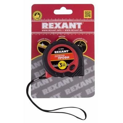 Рулетка измерительная Rexant Профи 3 м (12-9004)