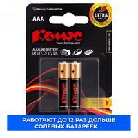 Батарейки Комус MJ24A Ultra мизинчиковые ААA LR03 (2 штуки в упаковке)