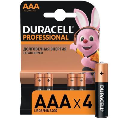 Батарейки Duracell Professional мизинчиковые ААA LR03 (4 штуки в упаковке)