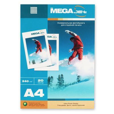 Фотобумага для цветной струйной печати ProMega jet односторонняя (глянцевая микропористая, А4, 240 г/кв.м, 20 листов)
