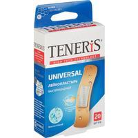 Набор пластырей Teneris Soft Silver (20 штук в упаковке)